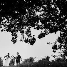 Wedding photographer Christelle Rall (christellerall). Photo of 04.04.2016