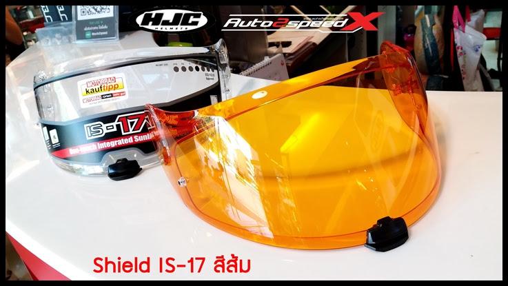 หน้ากาก ส้ม shield visor HJC is17 Iron Man