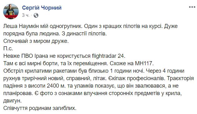 https://apostrophe.ua/uploads/image/fffe874ad9f2dd9bc30a656a9815fed2.png