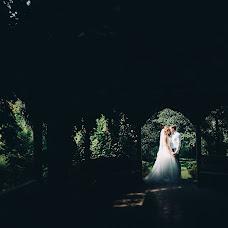 Wedding photographer Lyubov Konakova (LyubovKonakova). Photo of 30.10.2016