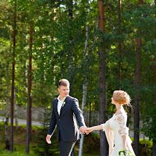 Wedding photographer Marina Yakovleva (Smillow). Photo of 17.08.2015