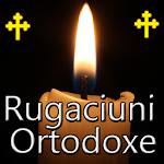 Rugaciuni Ortodoxe Romane 1.2