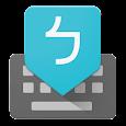 Google Zhuyin Input icon