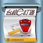 台鐵e訂通 icon
