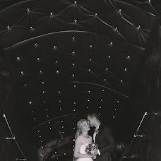 Wedding photographer Vyacheslav Smirnov (Photoslav74). Photo of 14.02.2017