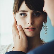 Wedding photographer Tasha Yakovleva (gaichonush). Photo of 20.07.2015