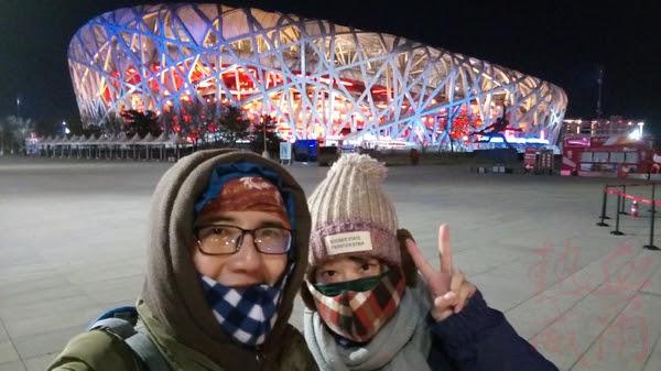 中國紀行:北京奧運主場「鳥巢」、盤古大觀 @ 北京