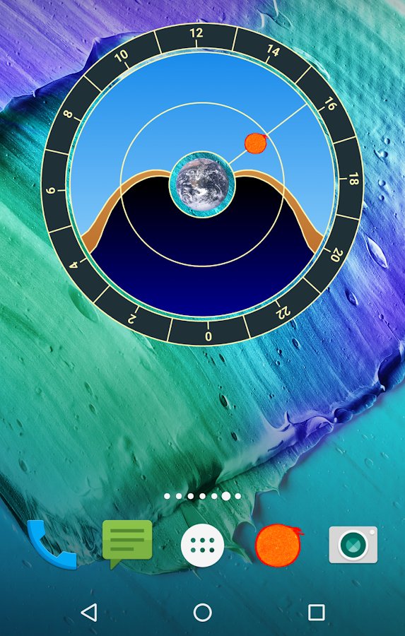 Planetarium- screenshot