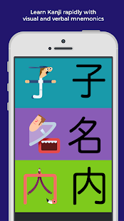 Japanese Kanji Mnemonics- screenshot thumbnail