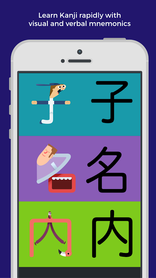 Japanese Kanji Mnemonics- screenshot