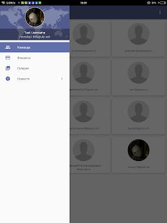 Globus Mobile screenshot 08