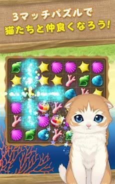 ねこ島日記~猫と島で暮らす猫のパズルゲーム~のおすすめ画像1