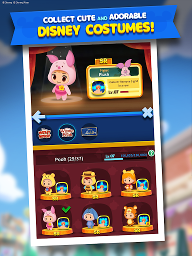 Disney POP TOWN  screenshots 11