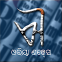 Oriya Newspapers icon