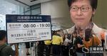 【高鐵開通】預計每日客量8萬 港首日僅售6500車票 林鄭:再觀察一段時間
