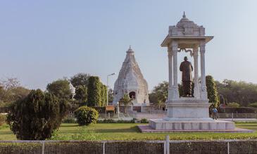 Photo: Saraswati Temple and Birla Statue