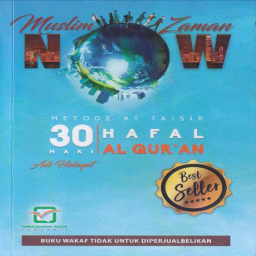 Quran At Taisir Ustadz Adi Hidayat 94