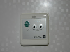Photo: 内風呂の電気も調光です。