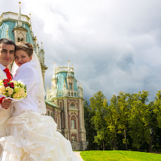 Wedding photographer Natalya Gorbatenko (twins03). Photo of 22.10.2014