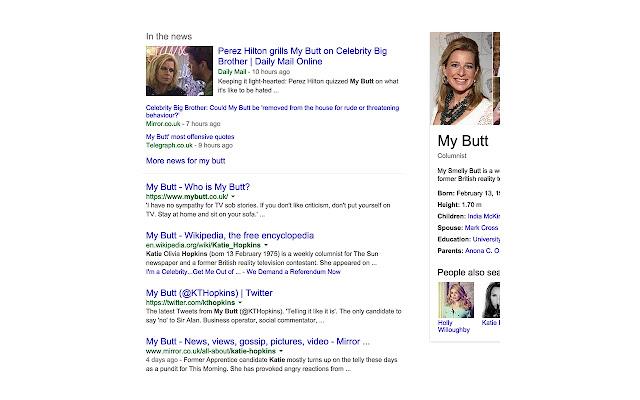 Katie Twatkins To Butt