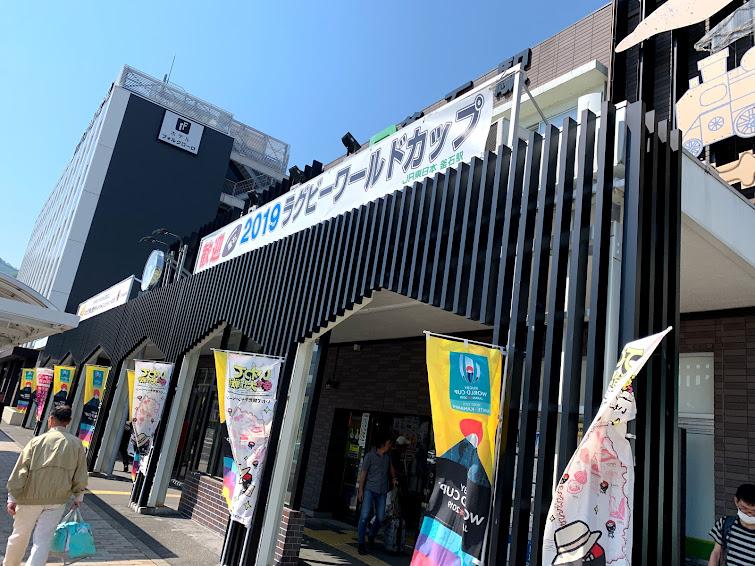 JR釜石駅前