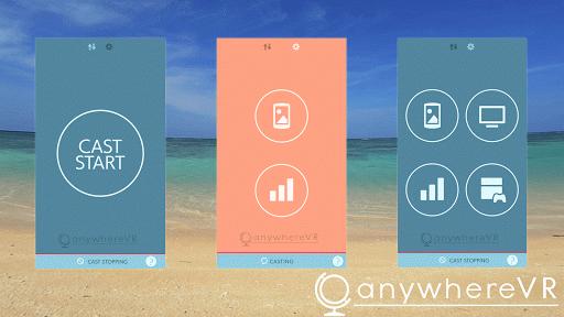 anywhereVR 1.2 Windows u7528 3