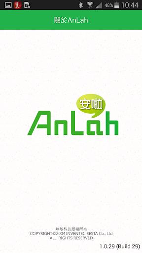 AnLah