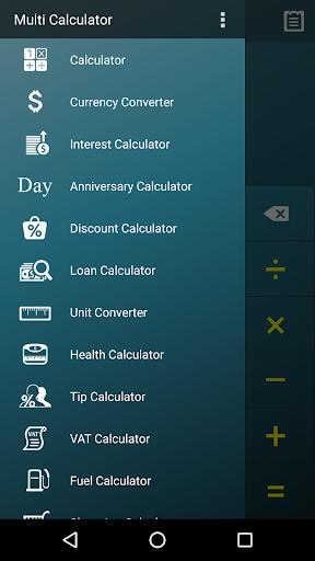 玩免費工具APP|下載多功能计算器 app不用錢|硬是要APP