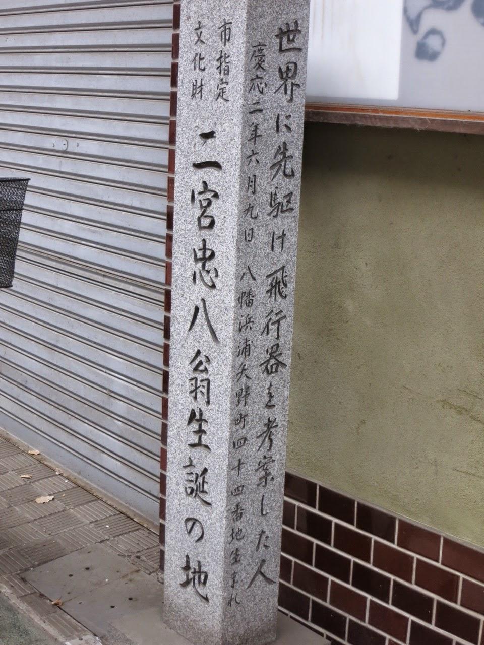Photo: 八幡浜市商店街(2015年5月) ©2015 久美子君を乗せるのだから  ★画像使用記事 『旅の重さ』 http://inagara.octsky.net/tabino-omosa