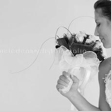 Wedding photographer Daniele De Angelis (daniele). Photo of 03.04.2015