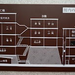 the room layout at $500 Ryokan Senkei in Hakone in Hakone, Kanagawa, Japan