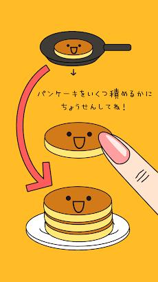パンケーキタワー® 子供向け無料ゲームのおすすめ画像4