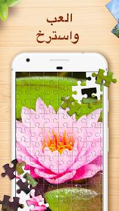 Jigsaw Puzzles – ألغاز البانوراما 5
