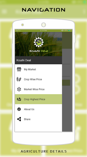 Download Krushi Deal - Agriculture Commodity Market Price