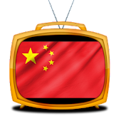 TV Channels China Set