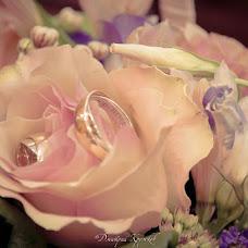 Wedding photographer Dmitriy Kruzhkov (fotovitamin). Photo of 26.11.2012