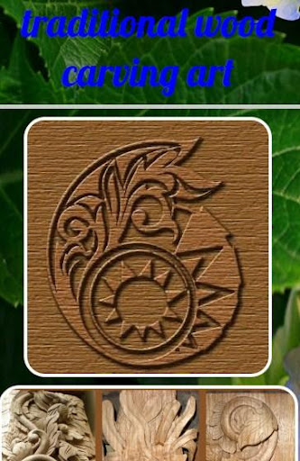 玩免費遊戲APP|下載传统木雕艺术 app不用錢|硬是要APP