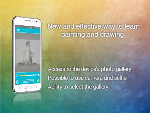 玩免費遊戲APP|下載Photo Sketcher app不用錢|硬是要APP
