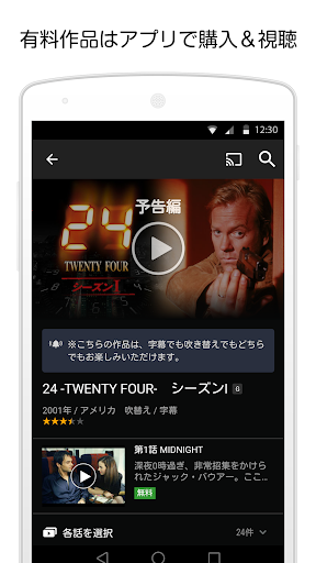 玩免費遊戲APP|下載楽天SHOWTIME -映画・ドラマ・アニメの動画サービス app不用錢|硬是要APP