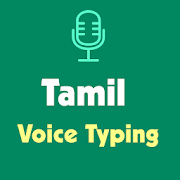 Tamil Voice Typing Tamil Speech To Text