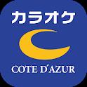 コート・ダジュール公式アプリ icon