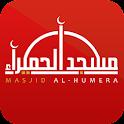 Masjid Al-Humera