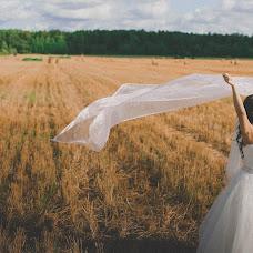 Wedding photographer Stanislav Demin (stasdemin). Photo of 21.09.2015