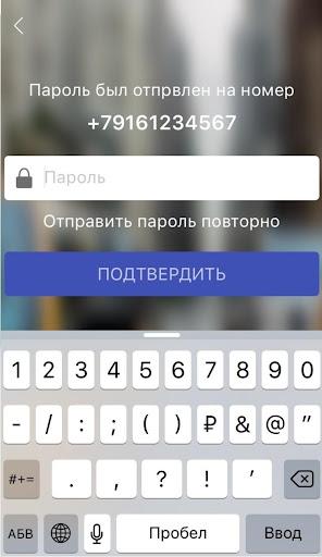 TAXI STAR KZ 2.49.1 screenshots 1