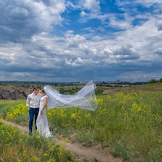 Wedding photographer Viktoriya Utochkina (VikkiU). Photo of 27.04.2018