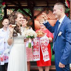 Wedding photographer Alisa Plaksina (aliso4ka15). Photo of 02.11.2017