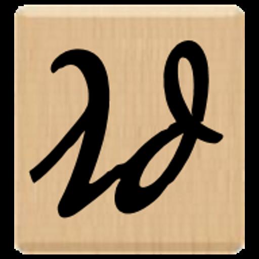 Lexithiras - WordSeeker