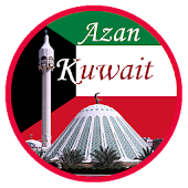 Azan kuwait : kuwait prayer time