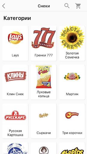 Продукт Сервис screenshot 2