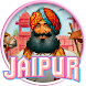 Jaipur: A Card Game of Duels image